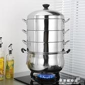 電磁爐蒸鍋無孔蒸籠多層加厚不銹鋼蒸飯鍋不串味 家用3層蒸饅頭鍋【果果新品】