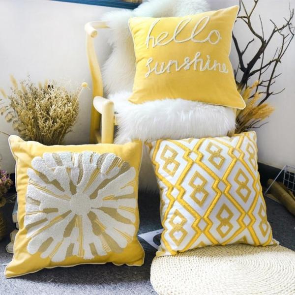 刺繡絨線靠墊套北歐黃色全棉柔軟抱枕美式樣板房沙發靠枕 樂活生活館