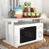 微波爐置物架微波爐架子廚房置物架2層收納架烤箱架子雙層儲物架廚房用品架子xw