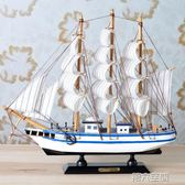 擺件 地中海一帆風順帆船模型擺件玄關酒櫃裝飾品臥室擺設房間個性家居 第六空間