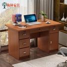 辦公桌家用寫字台學生帶鎖帶抽屜簡約1.2米台式電腦桌臥室小書桌  ATF  夏季狂歡