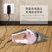 汽車車載吸塵器手持式家用車用無線充電大功率強力120W車內車用洗【跨年交換禮物降價】