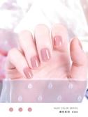 指甲油 指甲油女持久可撕拉無毒無味免烤快干孕婦奶茶漸變果凍裸色網紅款 【快速出貨】