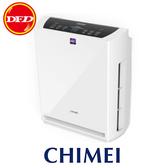 CHIMEI 奇美 AP-12H0NM 空氣清淨機 10-15坪 CHIMEI Smart Sensor 技術 Real HEPA微濾淨濾網 公司貨