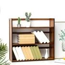 簡易桌面書架小書架置物架創意學生迷你小型辦公桌上收納架子書桌【快速出貨】