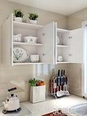 吊櫃 廚房吊櫃牆壁櫃掛牆式陽台牆櫃子臥室牆上壁掛儲物櫃衣櫃免打孔 3C優購HM