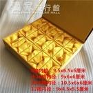 印章收納高檔多格12格核桃收納盒印章盒玉石收納盒蛋雕整理盒包裝盒 快速出貨