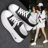 內增高小白鞋女新款百搭正韓學生厚底運動休閒鞋子女潮鞋 交換禮物