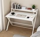 電腦桌 簡易可折疊書桌小桌子簡約辦公學習桌可收納家用學生寫字桌【快速出貨八折搶購】