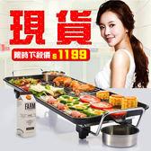 現貨電燒烤爐 韓式家用不粘電烤爐 少煙烤肉電烤盤鐵板燒烤鍋igo  110v 24小時出貨