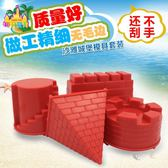 太空沙玩沙模具玩雪工具寶寶挖沙兒童沙灘玩具夢幻城堡模具4件套    3C優購