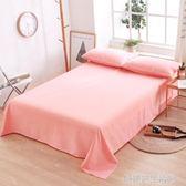純色純棉床單單件1.5/1.8/2米床雙人被單學生1.2m全棉春夏季床單