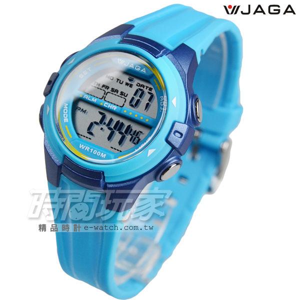 JAGA捷卡 多功能數位電子錶 女錶 兒童手錶 男童 女童 防水錶 可游泳 計時碼錶 M1140-E(藍)