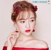 雙十一預熱韓式新娘頭飾耳飾紅色花朵結婚髮飾【洛麗的雜貨鋪】