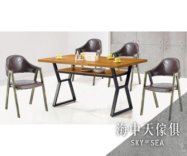 {{ 海中天休閒傢俱廣場 }} G-42 摩登時尚 餐廳系列 870-12 格維那4尺柚木餐桌