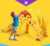 滑梯兒童室內家用組合加厚寶寶滑滑梯戶外小孩玩具幼兒園加長小型igo『小淇嚴選』