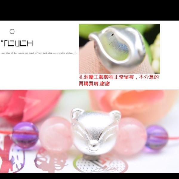 銀鏡DIY S999純銀材料配件/3D硬銀Q版招桃花魅惑狐狸穿式墜(C款)~適合手作串珠/幸運繩