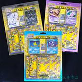PTCG Pokemon 25週年 寶可夢集換式卡牌 劍&盾 歡天喜地 萊希拉姆&捷克羅姆 超夢&夢幻 鯉魚王&暴鯉龍