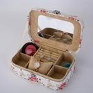 韓國時尚印花PU便攜珠寶盒首飾盒 飾品手表收納盒《小師妹》jk153