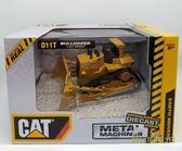 CAT 6.5吋混裝合金工程車