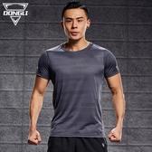 速乾衣 運動上衣男短袖跑步寬松健身服吸汗透氣t恤薄款夏季籃球戶外衣服