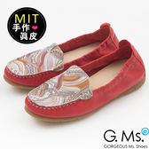 G.Ms.*MIT系列-變形蟲印花牛皮莫卡辛鞋-亮麗紅