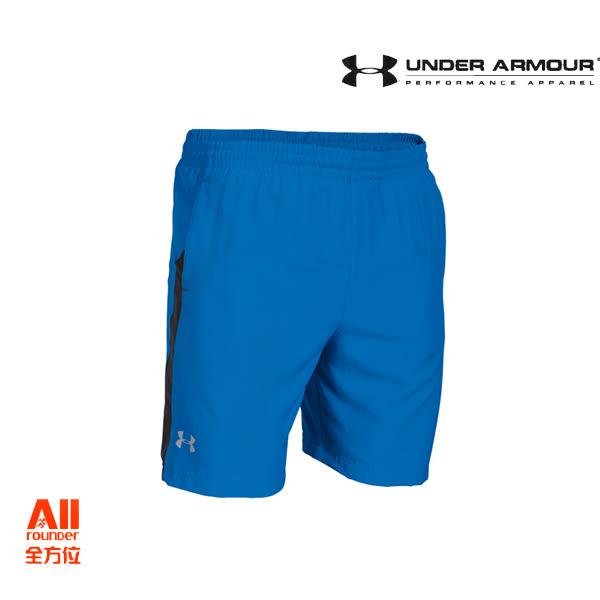 【Under Armour 安德瑪】 男士UA Launch Solid 7英寸跑步短褲-寶藍(1265720405) 全方位跑步概念館