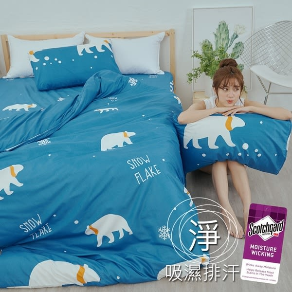 《M001》3M吸濕排汗專利技術3.5x6.2尺單人床包+雙人舖棉兩用被套三件組-台灣製/乾爽涼被/四季被