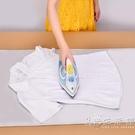 替代家用熨衣板之燙衣墊熨燙墊小燙台熨衣墊便攜可摺疊免用燙衣板