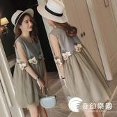 孕婦裝-新款夏裝韓版繡花拼接網紗V領短袖甜美連身裙女潮-奇幻樂園