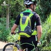 安美路騎行背包戶外跑步運動水袋雙肩包山地車自行車背包騎行裝備特惠下殺