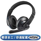 INTOPIC 廣鼎 JAZZ-379 頭戴式耳機麥克風 [富廉網]