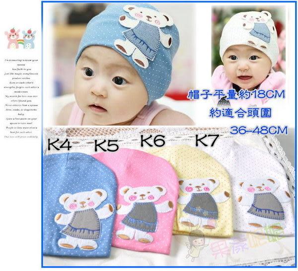 果漾妮妮 韓單 包頭帽/兒童帽子/造型帽子/棉帽/套頭帽/保暖帽-K4