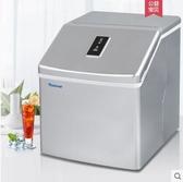 製冰機25kg商用小型奶茶店全自動家用台式宿舍方冰塊製冰機-220V-J