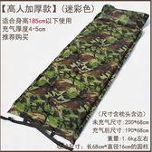 自充氣墊 單人雙人戶外帳篷墊午休睡墊 加厚自動充氣防潮墊CY『小淇嚴選』