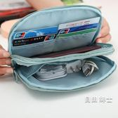 證件包出國旅行護照包護髮夾護照機票收納包多功能機髮夾旅行 1件免運