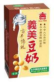 義美豆奶250ml*6入【合迷雅好物超級商城】