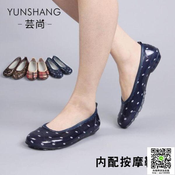 雨鞋春秋夏季時尚淺口果凍防滑水鞋下雨鞋雨靴女韓國低幫成人短筒膠鞋
