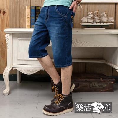 【7210】編織皮標刷白水洗牛仔短褲● 樂活衣庫