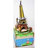 馥林文化 八音音樂盒 - 浪漫鐵塔