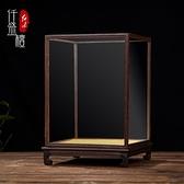 紅木寶籠玻璃罩工藝品古董文玩防塵罩佛像花瓶擺件透