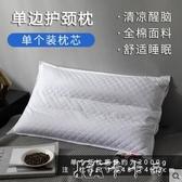 全蕎麥枕頭枕芯一對枕頭芯家用夏季單人雙人護頸椎枕夏天涼枕涼爽   卡卡西yyj