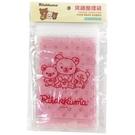 小禮堂 懶懶熊 直式方形透明夾鏈袋組 塑膠分裝袋 糖果袋 飾品袋 銅板小物 (L 15入 粉) 4712977-46552