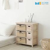 實木櫃 收納櫃 韓國 佛瑞斯森林六格抽屜櫃 MH家居