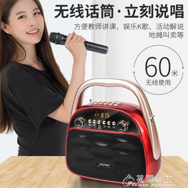 夏新廣場舞音響戶外手提小型跳舞音箱便攜式播放器無線藍芽音響大音 快速出貨
