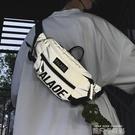 斜挎包ins運動小背包女男士胸包反光單肩包嘻哈個性學生腰包 依凡卡時尚