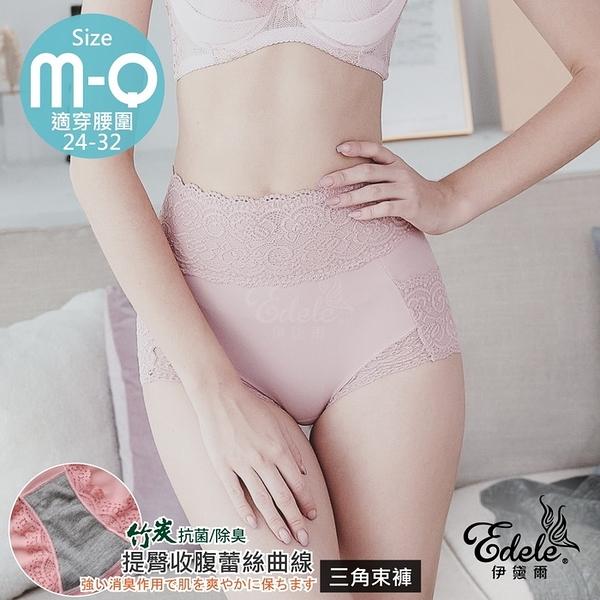 姚窕輕塑竹炭蕾絲收腹美型塑褲 M-XXL (粉色)-伊黛爾