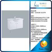 HCG 和成 臉盆浴櫃 LCS4100-3213TR
