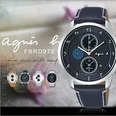 法國簡約雅痞 agnes b. 時尚腕錶 41mm/設計師款/SV/防水/太陽能/FBRD972 現貨+排單 熱賣中!