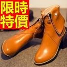 短筒靴低跟真皮-亮麗獨一無二經典款女馬丁靴子2色62d74【巴黎精品】